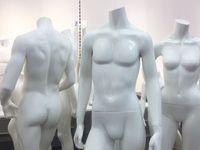 Körpermodelle: Amazon will Mode verbessern.
