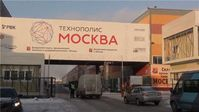 Bild: Moscow City Government