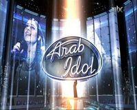 Logo von Arab Idol