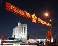 Leuchtschrift zum 9. Mai vor dem Weißen Haus, dem Regierungssitz in Moskau.