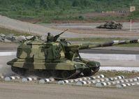 Schwere Panzerhaubitze 2S19