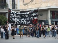 Demonstration in Patras 2011