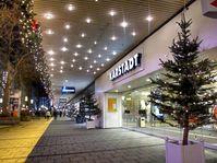 Karstadt München im Weihnachtsschmuck⊙48.13958811.564001