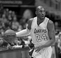 Kobe Bryant (2014), Archivbild