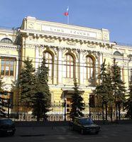 Hauptsitz der Bank Russii (Zentralbank von Russland )