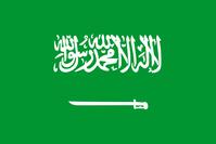 Flagge von Saudi Arabien