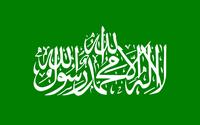 Die Flagge der Hamas, eine Kalligrafie der Schahāda vor grünem Hintergrund.
