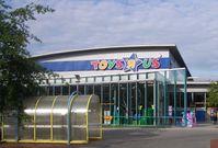 """Toys""""R""""Us-Geschäft in Deutschland"""