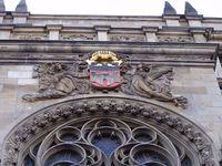Duisburger Wappen am Rathaus in Duisburg. Bild: Oceancetaceen / wikipedia.org