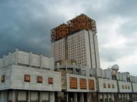 """Die als """"Goldenes Hirn"""" bezeichnete, 1989 errichtete Zentrale der Russischen Akademie der Wissenschaften in Moskau"""