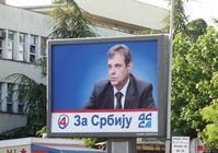 Vojislav Koštunica on election billboard - 2012 Serbian elections