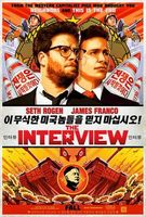 "Kinoposter von ""The Interview"""