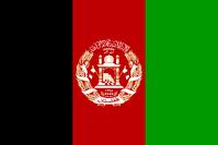 Flagge der Islamischen Republik Afghanistan