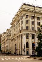 Gebäude des Obersten Gerichts der Russischen Föderation in Moskau (2010)