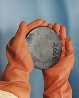 Uranmetall