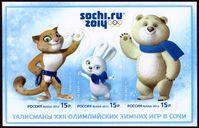 Russische Briefmarke mit den drei Maskottchen für die Olympischen Winterspiele 2014 in Sotschi