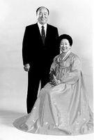 Sun Myung Moon und seine Frau . Bild: Steve Dufour at en.wikipedia