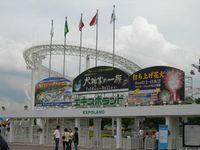 Eingang zum Expoland