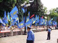 """Die Allukrainische Vereinigung """"Swoboda"""""""