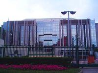 Das Generalsekretariat von Interpol in Lyon.