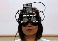 """Die """"Autofocals""""-Brille bei ersten Testversuchen."""
