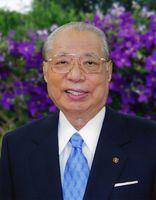 Daisaku Ikeda, Archivbild