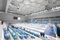Nationales Schwimmzentrum – Curling, China