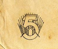 Signet des DDR-Fünfjahresplans von 1951 (Symbolbild)