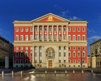 Moskau: Rathaus in der Twerskaja-Straße