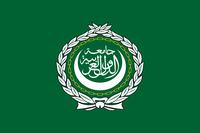 Flagge der Arabischen Liga