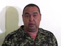 Igor Plotnizki, 20. August 2014