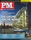 p_m_magazin.jpg