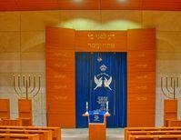 Toraschrein der Münchner Synagoge, eingeweiht 2006.