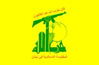 Flagge der Hisbollah