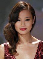Jamie Chung (2013)