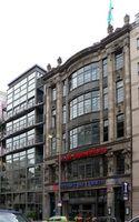 taz: Sitz der tageszeitung in der Rudi-Dutschke-Straße im Berliner Ortsteil Kreuzberg