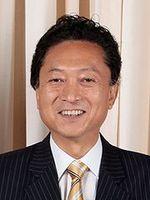Yukio Hatoyama Bild: Official White House Photo by Lawrence Jackson