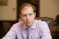 Denis Manturow