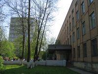 Moskauer Institut für Physik und Technologie