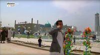 Urlaub in Afghanistan (2017)