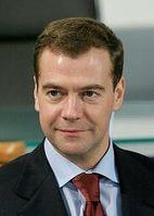 Dmitri Anatoljewitsch Medwedew Bild: www.kremlin.ru