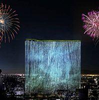 Stahlturm: Futuristische Konstruktion als neues Wahrzeichen. Bild: Sou Fujimoto