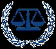 Emblem des Internationalen Strafgerichtshofs (IStGH)