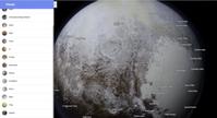 Himmelskörper: User können Oberfläche studieren. Bild: google.com