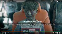 """Bild: Screenshot Youtube Video: """"Muslimisches Anti-Terror-Lied: """"Lasst uns den Hass mit Liebe sprengen"""" / Eigenes Werk"""