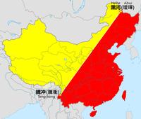 China: Heihe-Tengchong-Linie: Östlich der Linie leben mehr als 90 % der Bevölkerung.