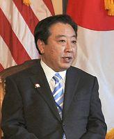 Yoshihiko Noda (2011) Bild: de.wikipedia.org
