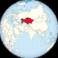 Kasachstan auf der Welt