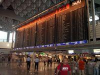 Flughafen Frankfurt: Anzeigetafel im Terminal 1