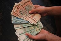 Alter Weißrussischer Rubel im Gegenwert von etwa 100 Euro (Stand: März 2015), Symbolbild